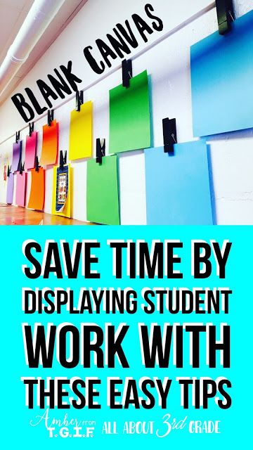 Teachers, Save Time Using these Tips to Display Student Work | All About 3rd…