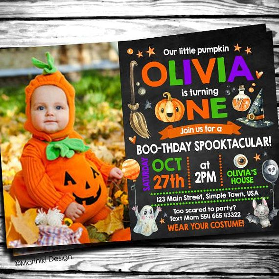Halloween Invitation For Kids Costume Party 1st Birthday Photo H12