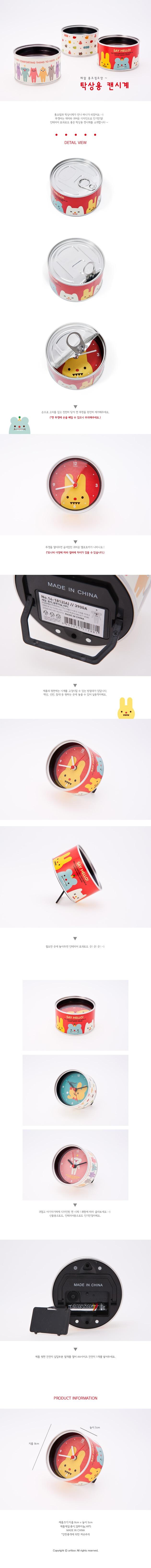 Just too cute desk clock packaging PD