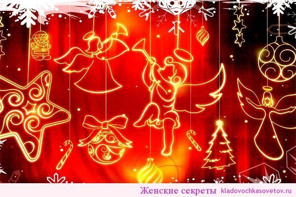 Гадания и приметы на Старый Новый год