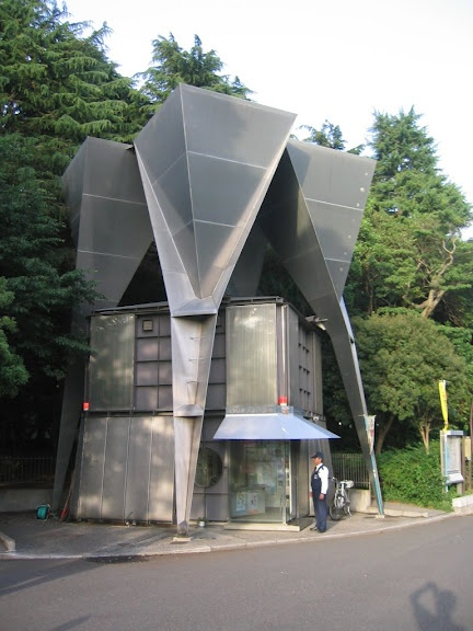 Ueno Park Koban in Japan. Kobans are essentially police boxes. There are 6,600 kobans in Japan. The average Koban sevices 0.22 square miles with a population of 8,500 people.