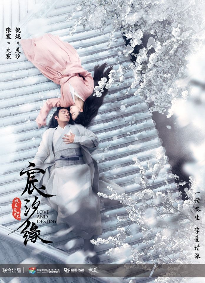 Love and Destiny (2019) Chinese Drama / Genres Historical