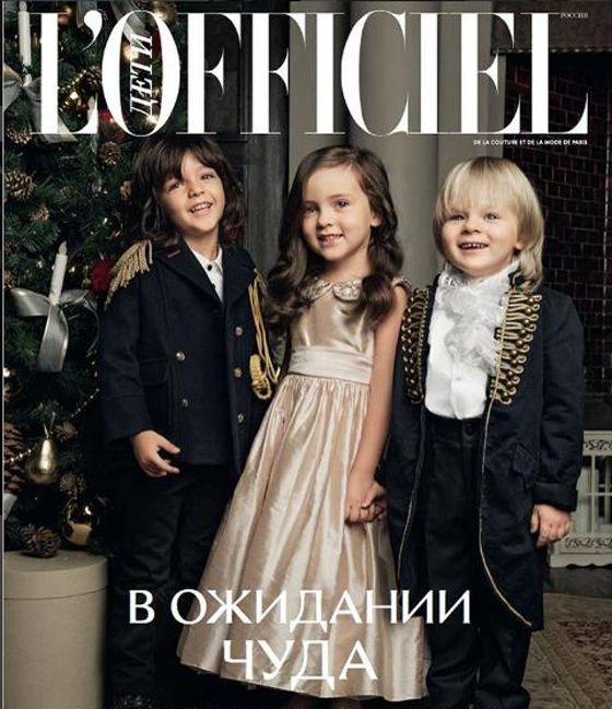 Мартин и Алла-Виктория, Александр Плющенко