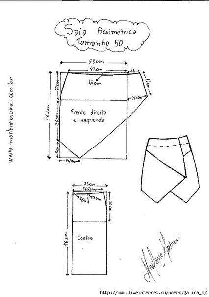 Выкройка необычной юбки с запахом, 42-54 / Простые выкройки / ВТОРАЯ УЛИЦА