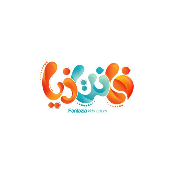 Best images about logo persian arabic logotype on