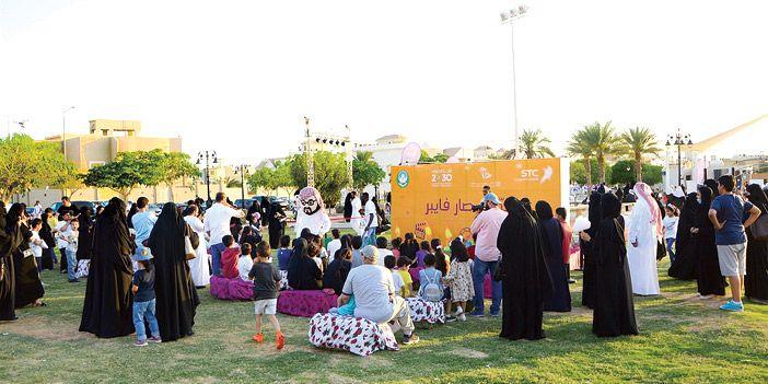أمانة منطقة الرياض تطلق مبادرة حياكم في حيكم شبكة سما الزلفي Academic Dress Dolores Park Fashion