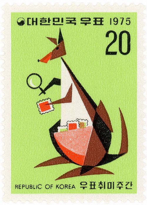 Korea postage stamp: kangaroo collector  c. 1975  designed by Kim Sung Sil