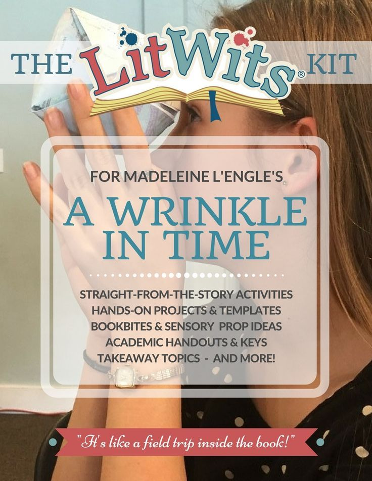 Take your students on a multisensory field trip through A WRINKLE IN TIME by Madeleine L'Engle! Get the experiential LitWits Kit at https://litwits.com/a-wrinkle-in-time/  #litwitskits #readforfunlearnforlife