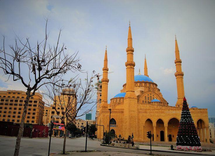 Mohammed Al-Amin Mosque, Beirut, Libano