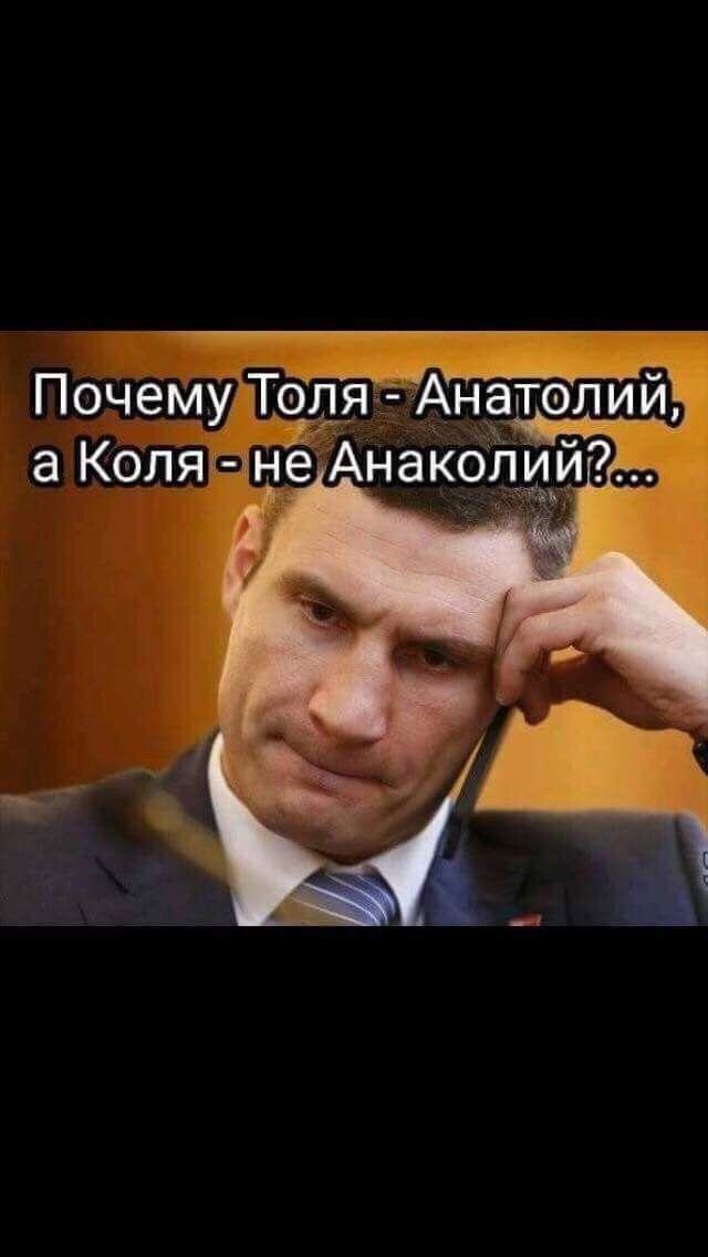 Юмор/Приколы про Кличко/Виталий Кличко
