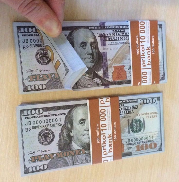how to make fake money but looks real