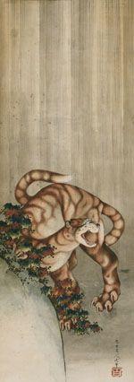 Tigre sous la pluie, 1849, Encre sumi et couleurs sur papier, format kakémono Signature : Kyûjû rôjin Manji hitsu (peint par Manji, le vieil homme âgé de 90 Ans) Puis cachet Hyaku (Cent) (Ota Memorial Museum of Art) © Ota Kinen Bijutsukan