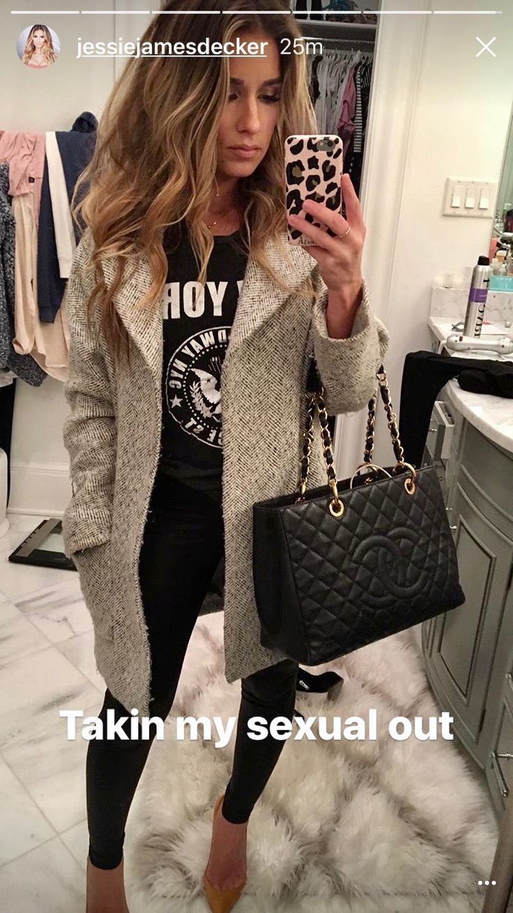 Jessie James Decker outfit cold