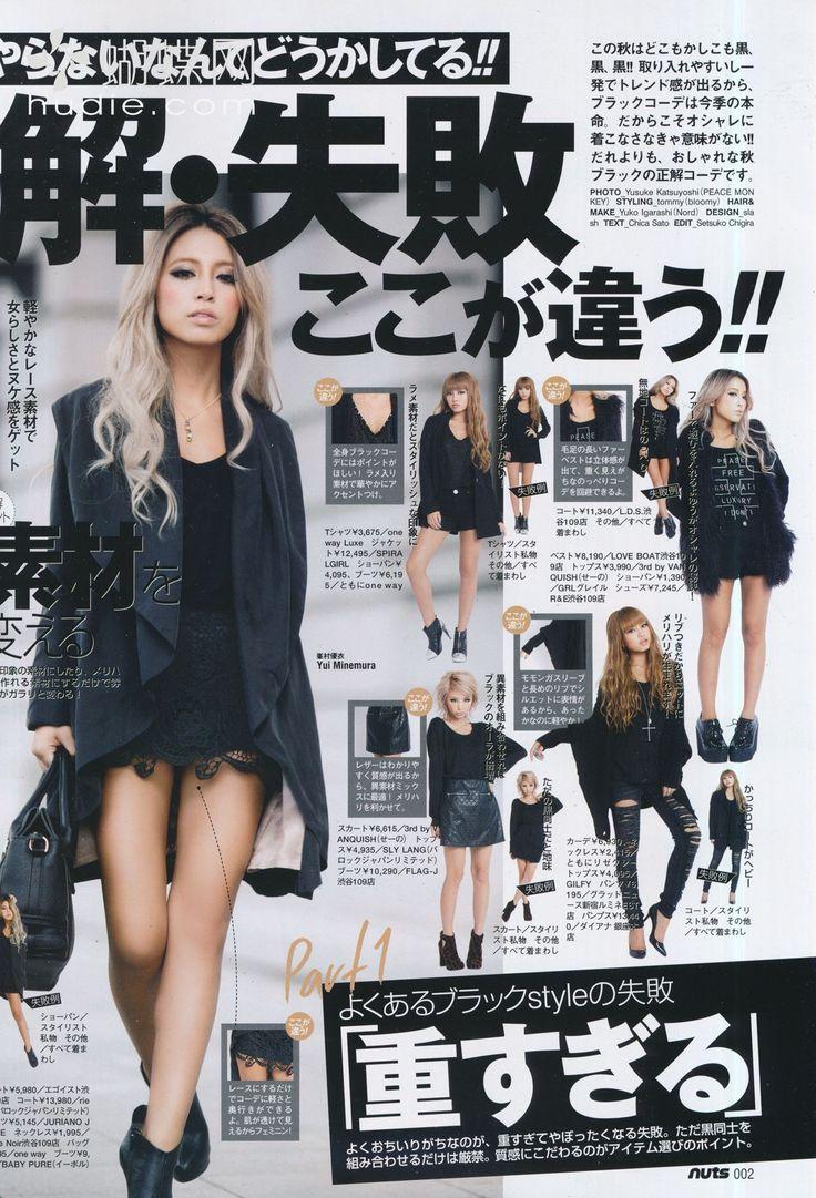fyjpnkrmags:  Japan fashion magazine - happie nuts