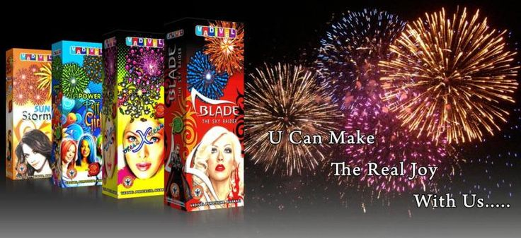 Are you planning to visit a land based store for your firework needs? If you Are, then you need to switch to e-shopping. You don't have to go to any land based store to buy fireworks, when you have the option of firework shop online.