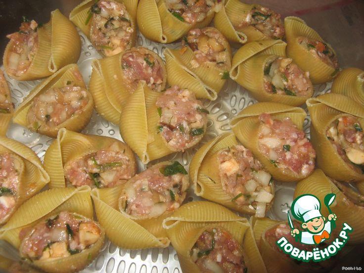 Фаршированные макароны ракушки сыром