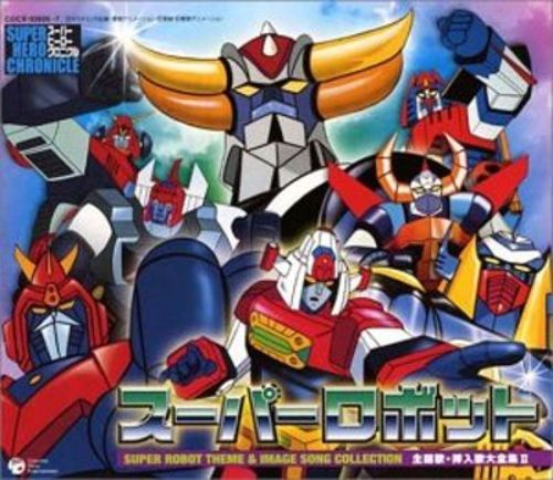 Super Robot Theme Tune Chronicle, Vol. 3 [CD]