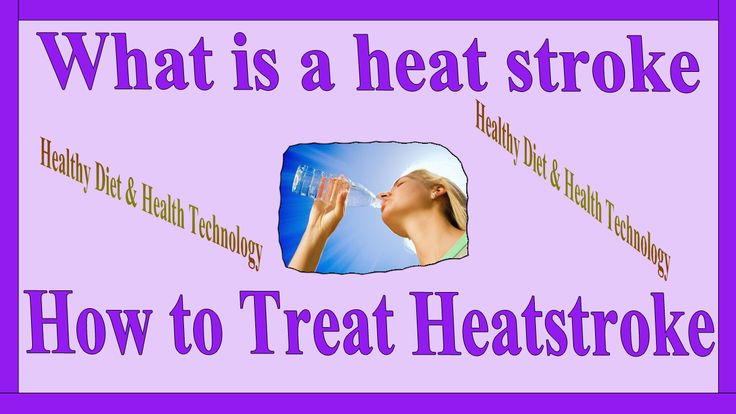 mild heat stroke #how long does heat stroke last #mild sunstroke symptoms#how long does sunstroke last #how long does it take to recover from heat exhaustion #sunstroke symptoms diarrhea #sunstroke meaning#mild sunstroke treatment #Heat Stress #Preventing heat illness and heat stroke #Explore Heat Stroke questions #Heatstroke #What is heat stroke #Heat Stroke # Causes #Symptoms #Treatment #Diagnosis #Dehydration and Heat Stroke #Treatment For Stroke