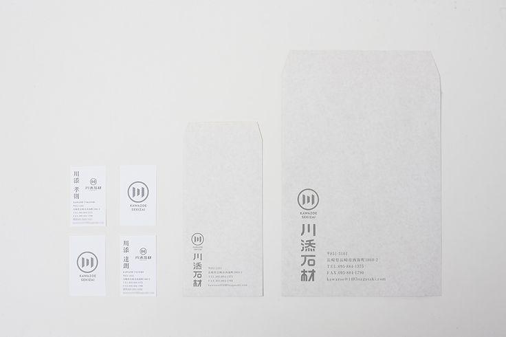 名刺と封筒のデザイン|川添石材店