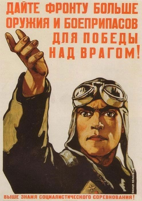 """Russian  WW2 """"Supply the front with more arms and ammunition to defeat the enemy!"""""""