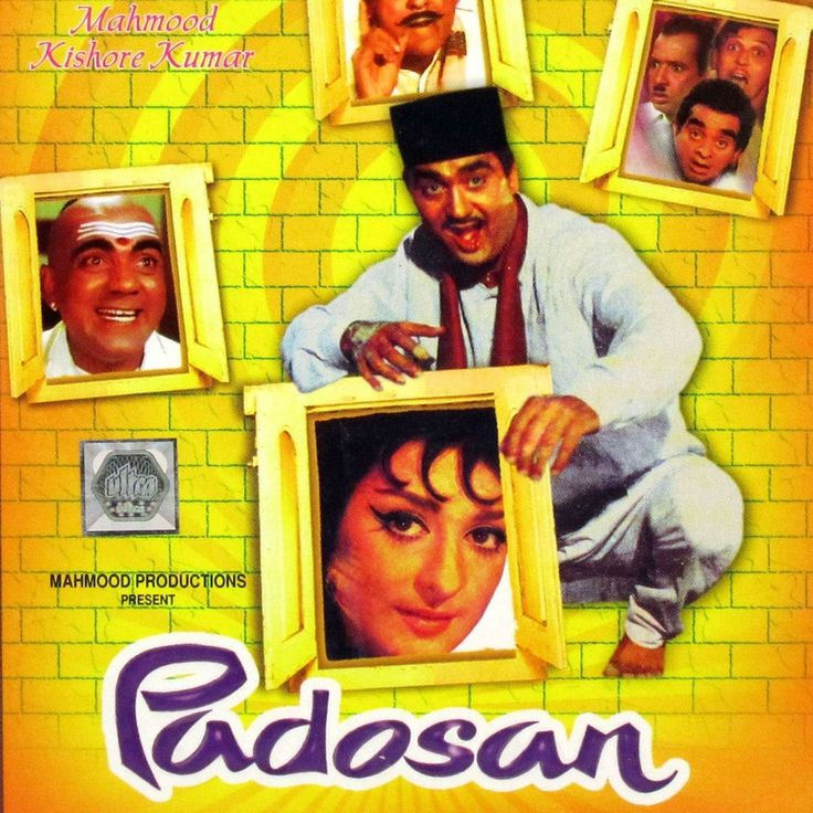 Purab Aur Paschim Full Movie Download 1080p Movies