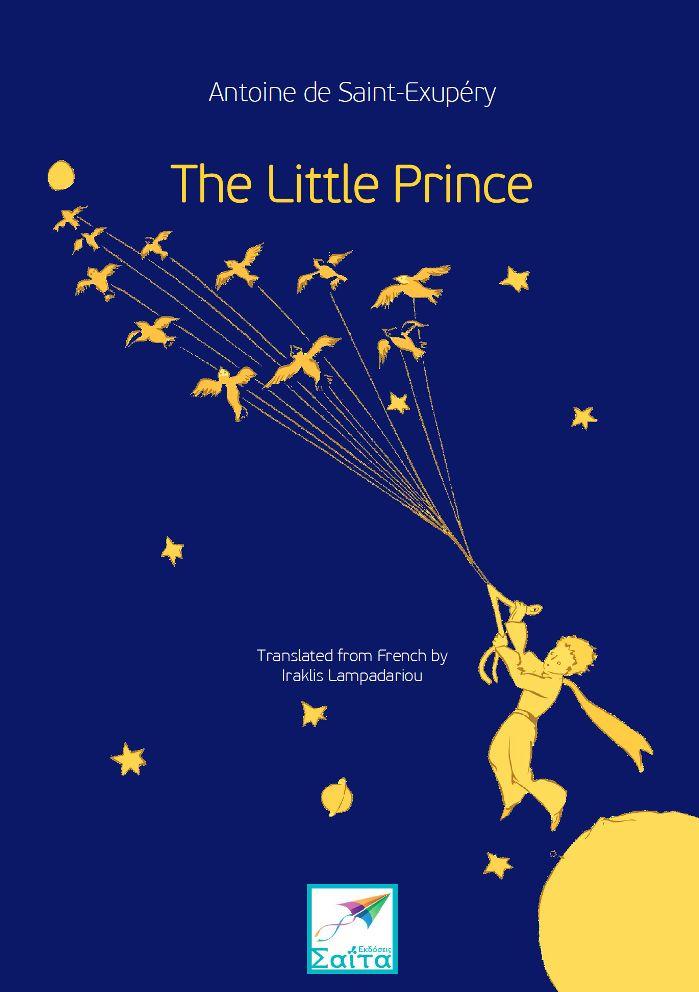 The Little Prince, Antoine de Saint-Exupéry, Translation from French: Iraklis Lampadariou, Saita publications, July 2015, ISBN: 978-618-5147-45-7, Download it for free at: www.saitabooks.eu/2015/07/ebook.166.html