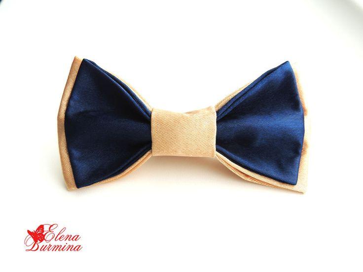Купить Бабочка галстук темно-синяя с золотым 2 шт., атлас - темно-синий, однотонный