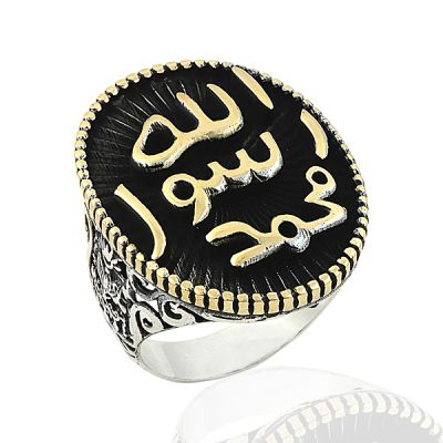 Beelogold - 925K Sterling Silver Allah Muhammed Men Ring