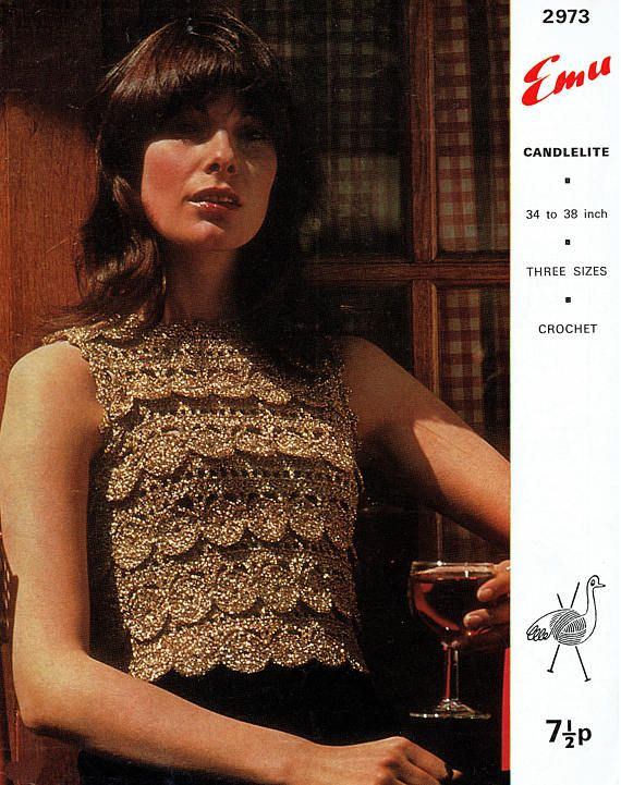 PDF Vintage 1970s Ladies Womens Crochet Pattern Emu 2973 Lace