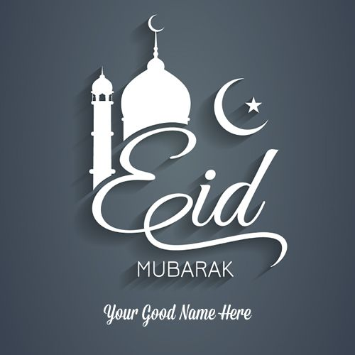 https://www.writenameonimage.com/wp-content/uploads/2016/06/Eid-Mubarak-Creative-Greeting-card.jpg