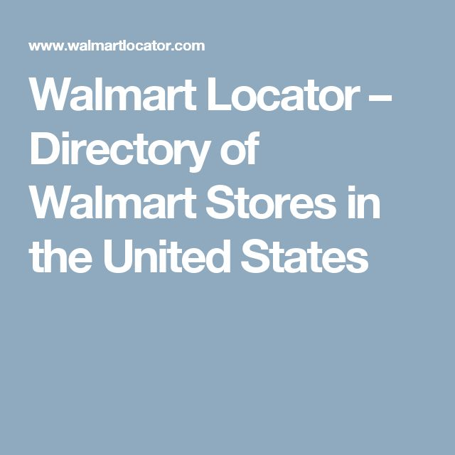 Map Of Walmart Locations In Us Globalinterco - Map of walmart locations in us