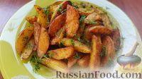 Фото к рецепту: Картошка по-деревенски в духовке