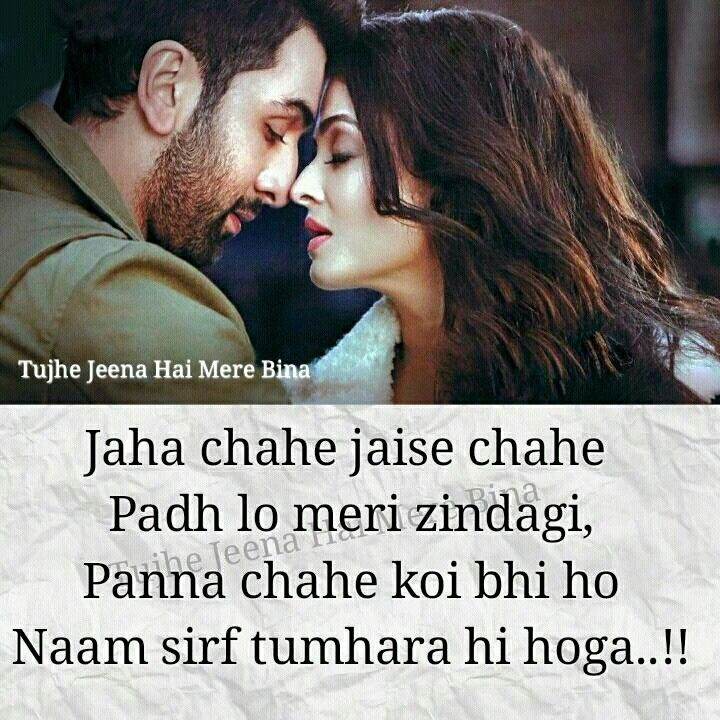 1000+ Images About Quotes (Bollywood) On Pinterest