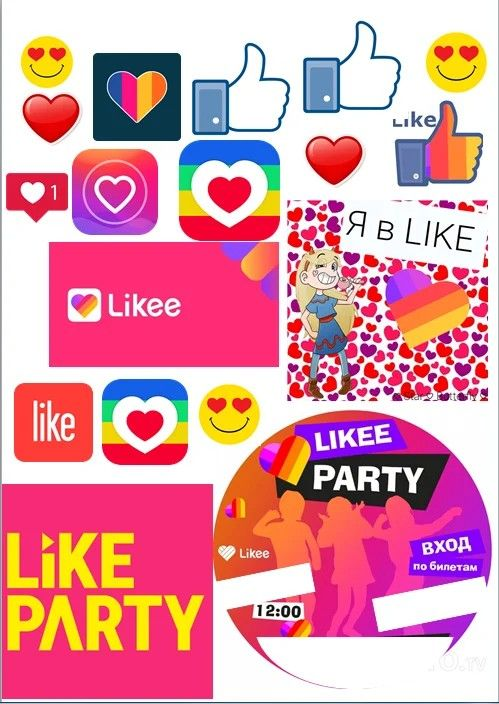 Pin by Юлия Танчик on likee Party, Pictures, 10 things