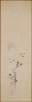 Flock of Crows, Kusumi Morikage
