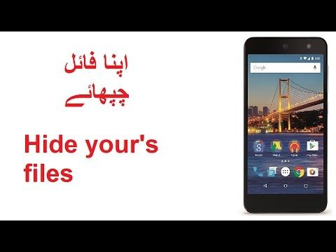 haris khan: How To Hide Private Picture Folders From The Galle...