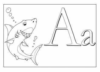 Азбука-раскраска / Буква-А / распечатать бесплатно