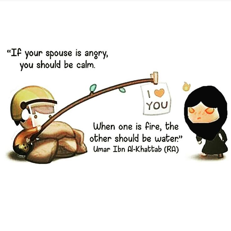 It takes practice but it's worth it. When your spouse is upset, be easy and kind to them. Umar ibn khattab (R.A) quotes Alhamdulillah