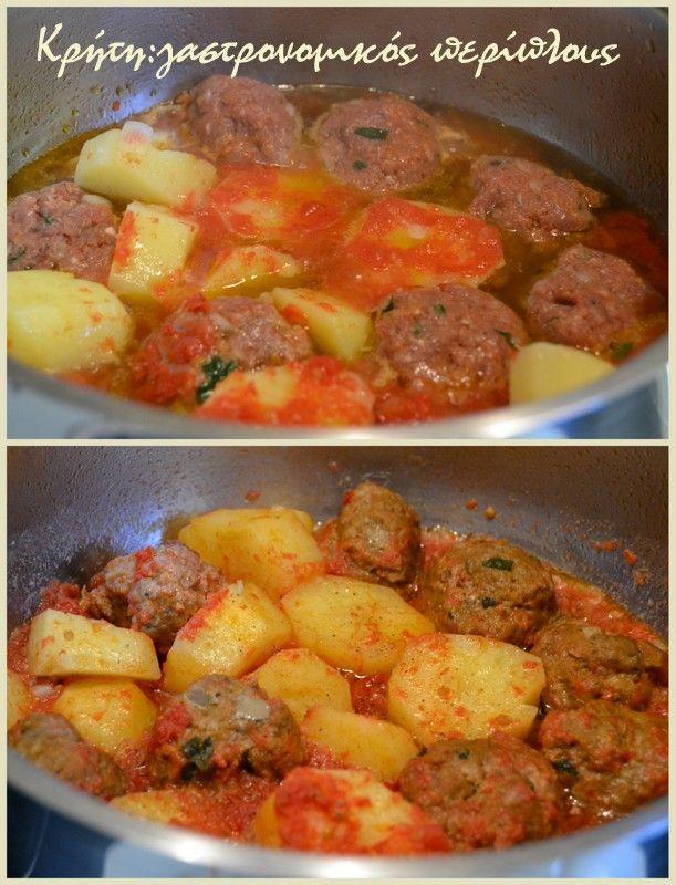 Κρήτη:γαστρονομικός περίπλους: Κεφτέδες με πατάτες στην κατσαρόλα