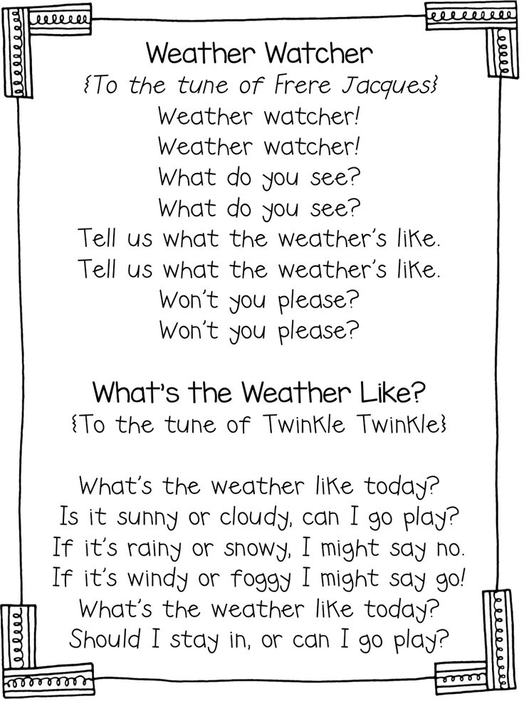 Weather Watcher Song
