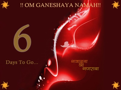 Lord Ganesh Festival commencement...