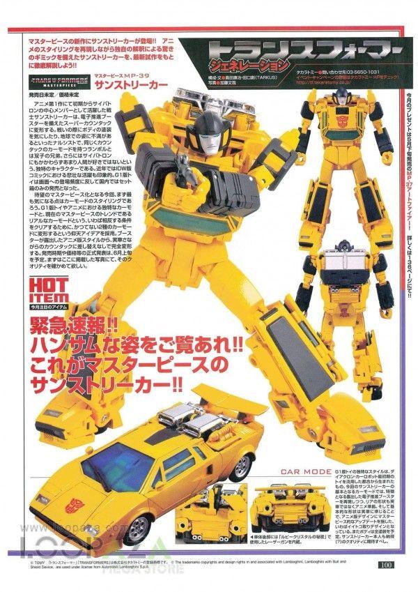 ToyzMag.com » Transformers Masterpiece Sunstreaker