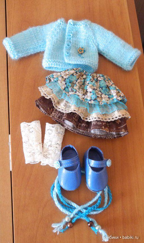 Два весенних комплекта для кукол Paola Reina / Одежда для кукол / Шопик. Продать купить куклу / Бэйбики. Куклы фото. Одежда для кукол