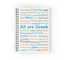 Some English words derived from the Greek language. Available on Redbubble. Printed on T-shirts, mugs, pillows, etc
