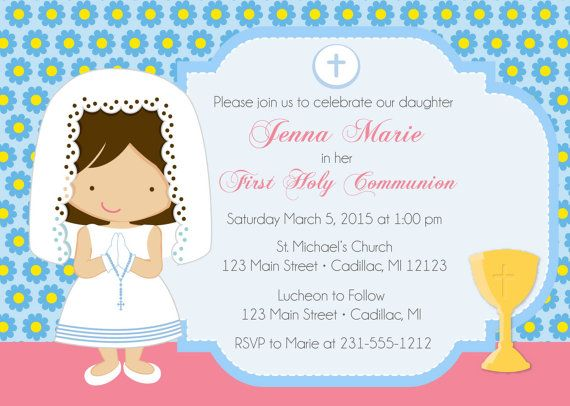 Blue Daisy Firs Communion Invitation  Girls 1st by FabPartyPrints