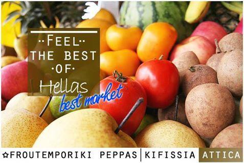 #Froutemporiki #Peppas #Laxanika #Frouta #Kifisia