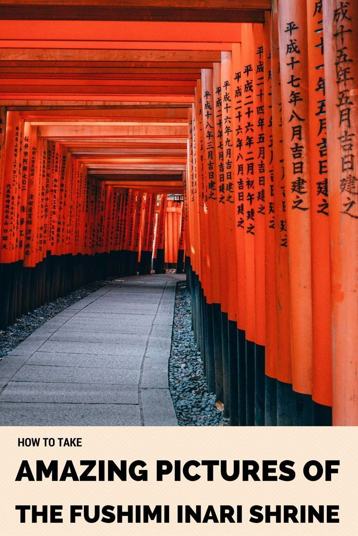 How to take amazing pictures of Fushimi Inari Taisha, Kyoto - It was my second day in Kyoto when I decided to spend it on Mount Inari, by visiting and photographing the famed FushimiInari Taisha. I did a little research before embarking on my journey, but also discovered a few tricks during my hike,...