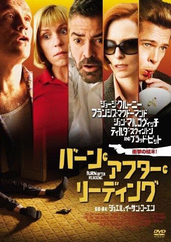バーン・アフター・リーディング [DVD] DVD ~ ジョエル・コーエン, http://www.amazon.co.jp/dp/B001P3POZW/ref=cm_sw_r_pi_dp_HNAOqb0GAY6C6