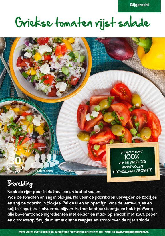 Recept voor Griekse tomaten rijst salade #Lidl