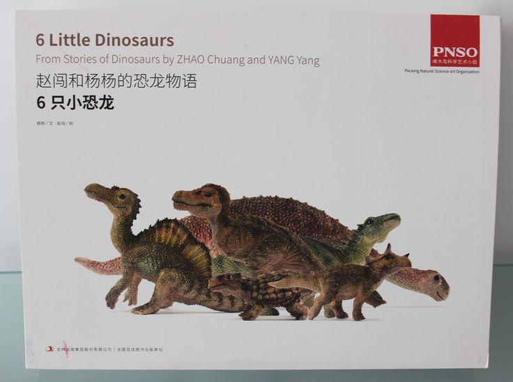 Six little dinosaurs (Tyrannosaurus, Mamenchisaurus, Amargasaurus, Ankylosaurus, Spinosaurus, Triceratops) (PNSO)